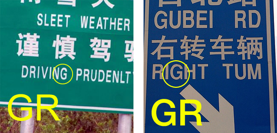 china_1.jpg