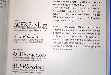 kobayashi_book03.jpg