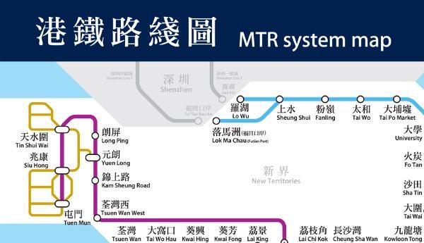 MTR_routemap_detail