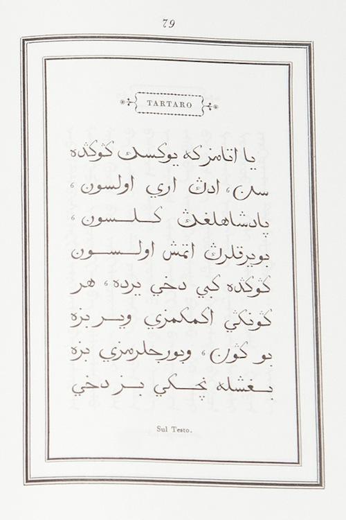 _DSC2846-2