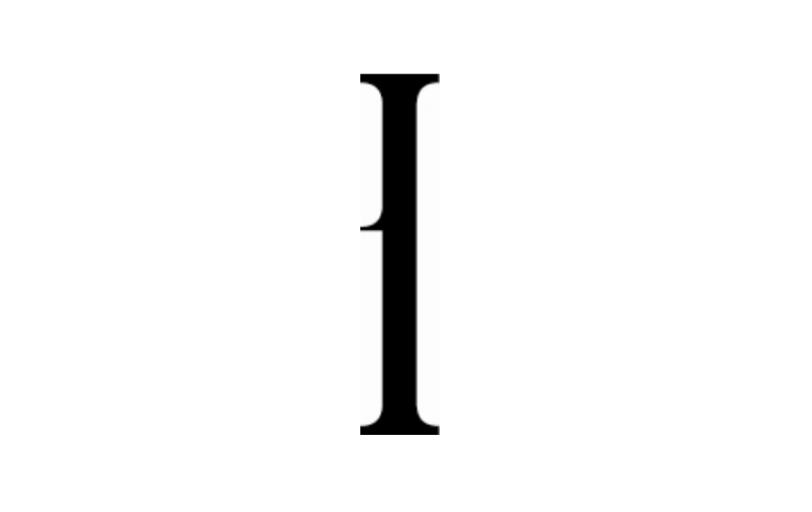 9 - Romain du Roi lowercase l