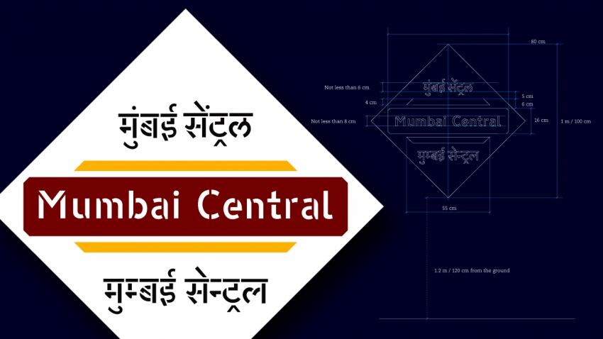india_stencil