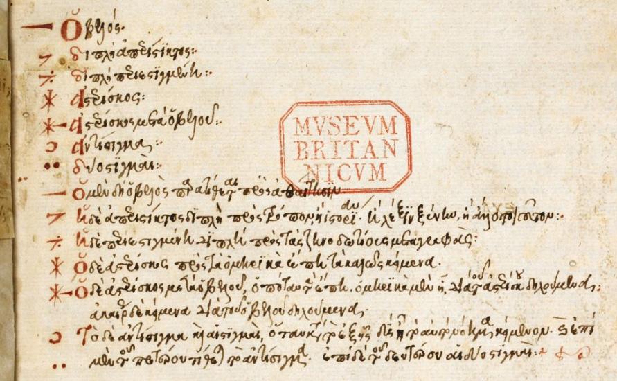 10.-Aristarchean-Symbols-www.bl_.uk_