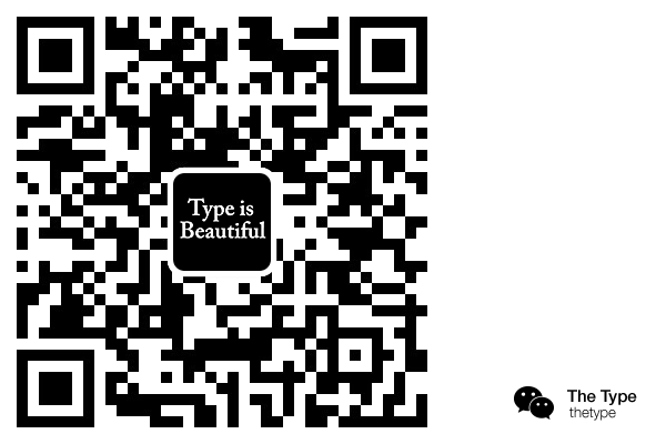 The Type (the type)