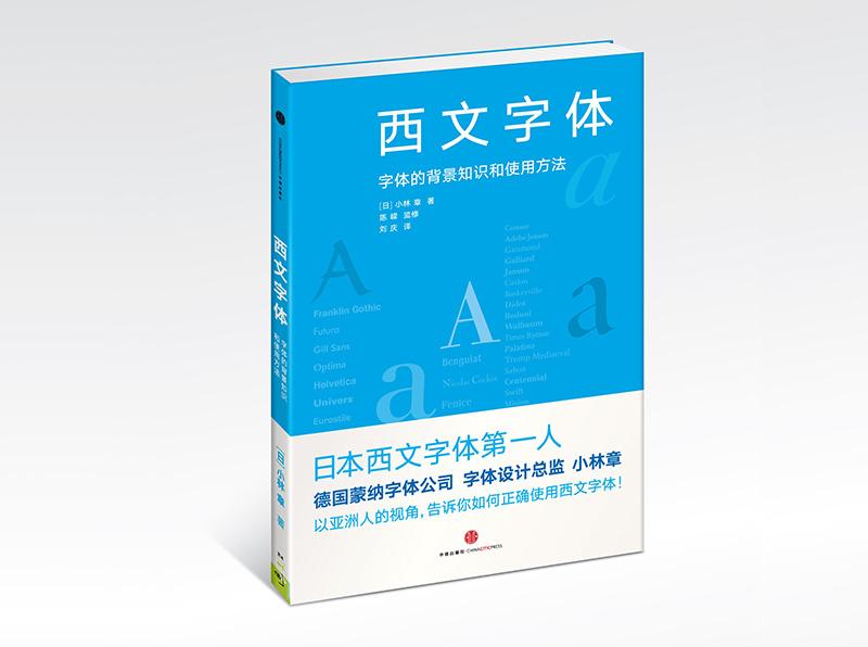 kobayashi_book