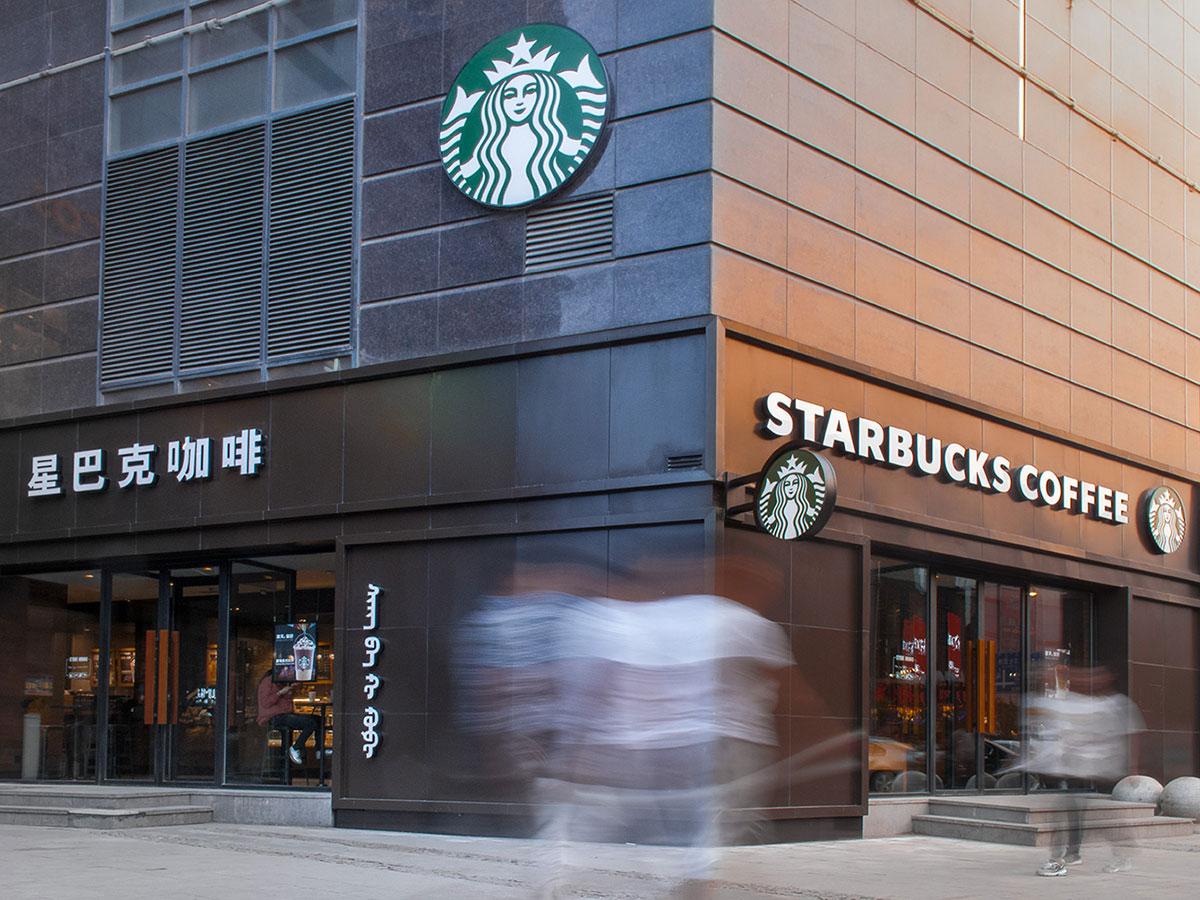 Fig10-Starbucks-Store-in-Huhhot