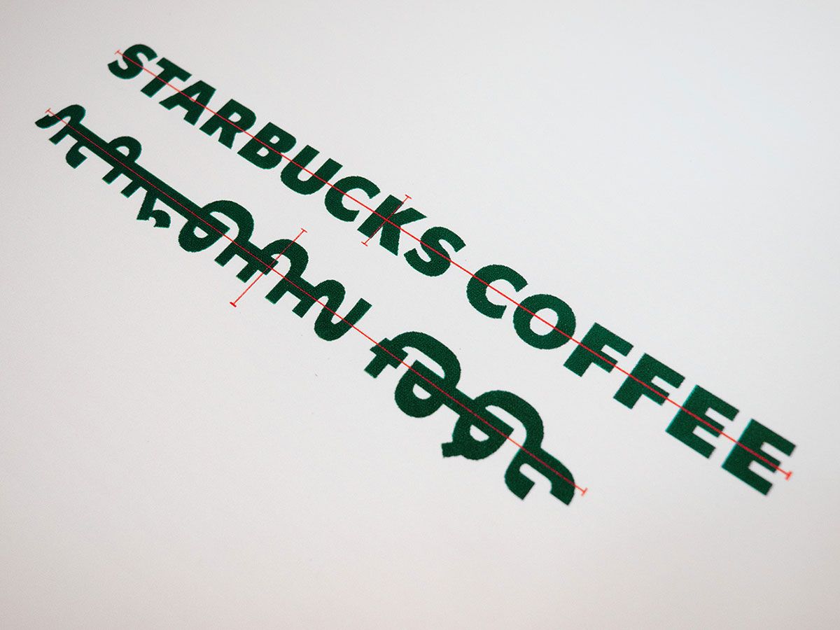 Fig11-Transliteration-of-Starbucks-Coffee