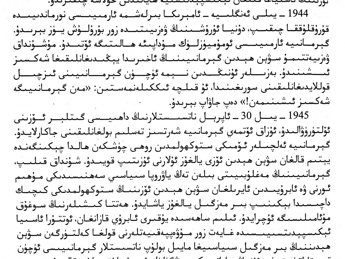 uyghur_7