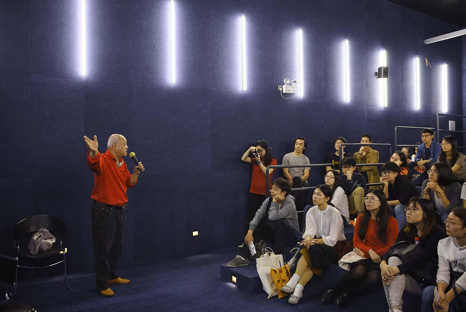 Qirui Chen in the Screening Session