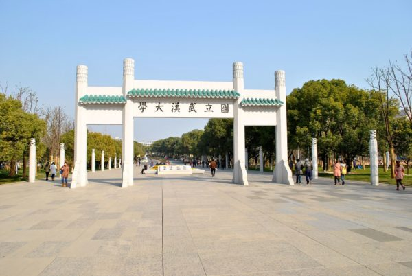 武汉大学正门