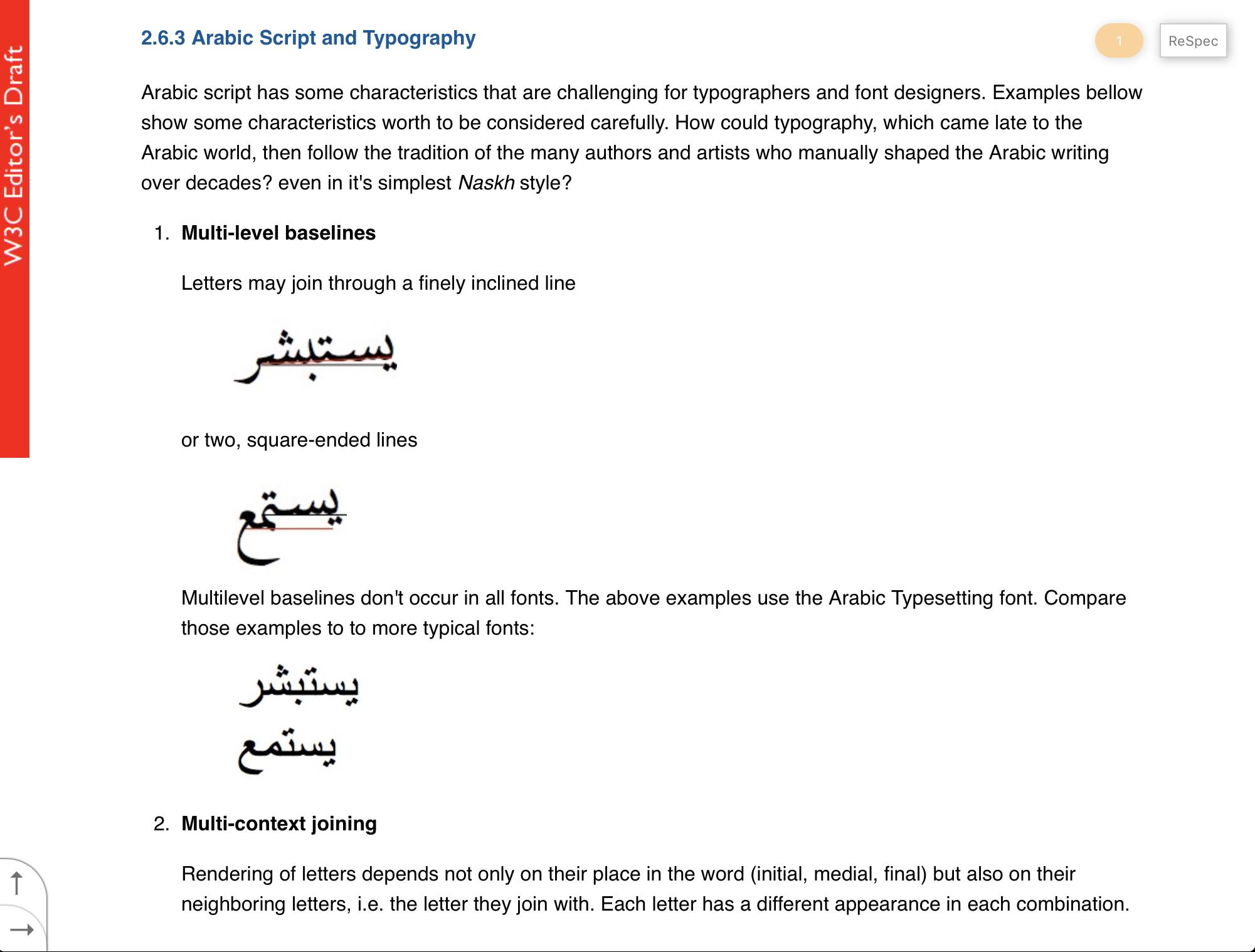 《阿拉伯系文字排版需求》