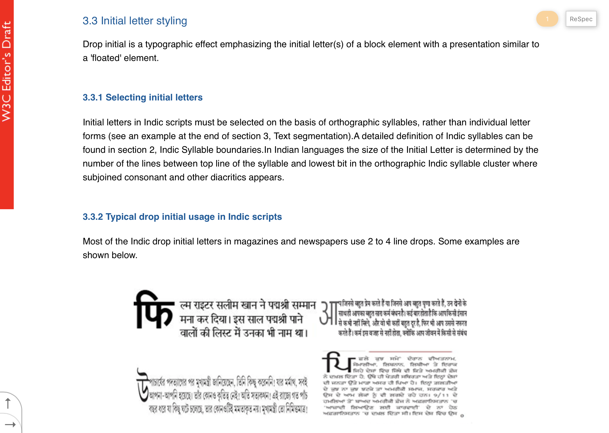 《印度系文字排版需求》