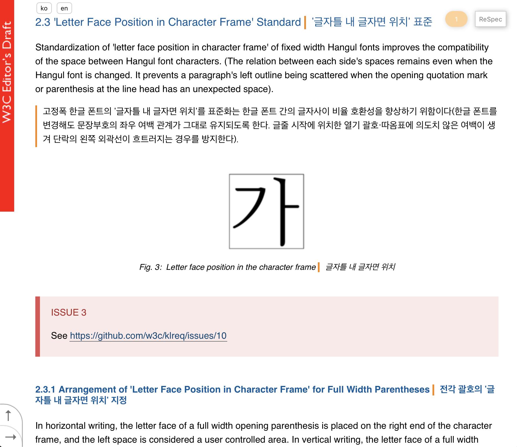 《韩文排版需求》