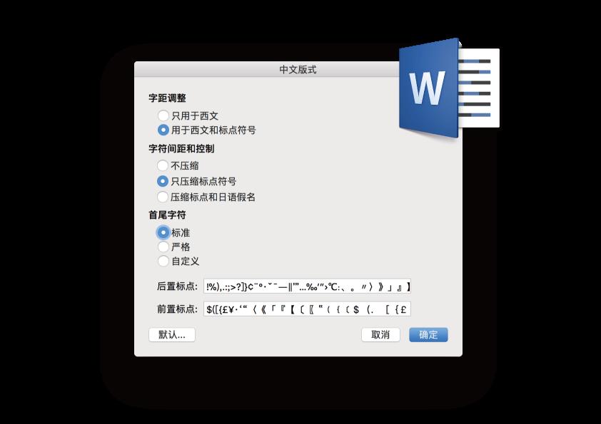 bitouwei-MSword