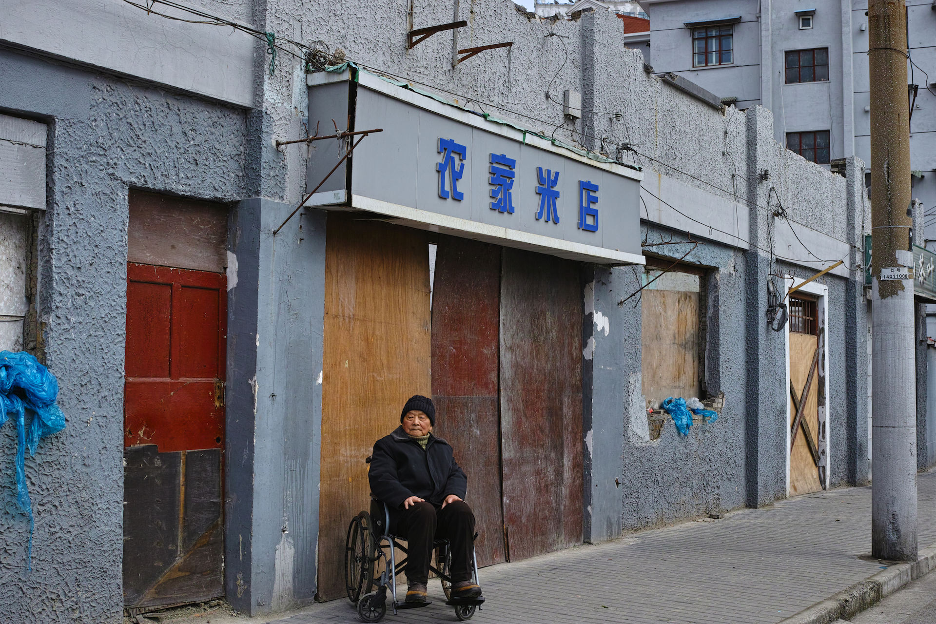 urbansigns-3-zongyi