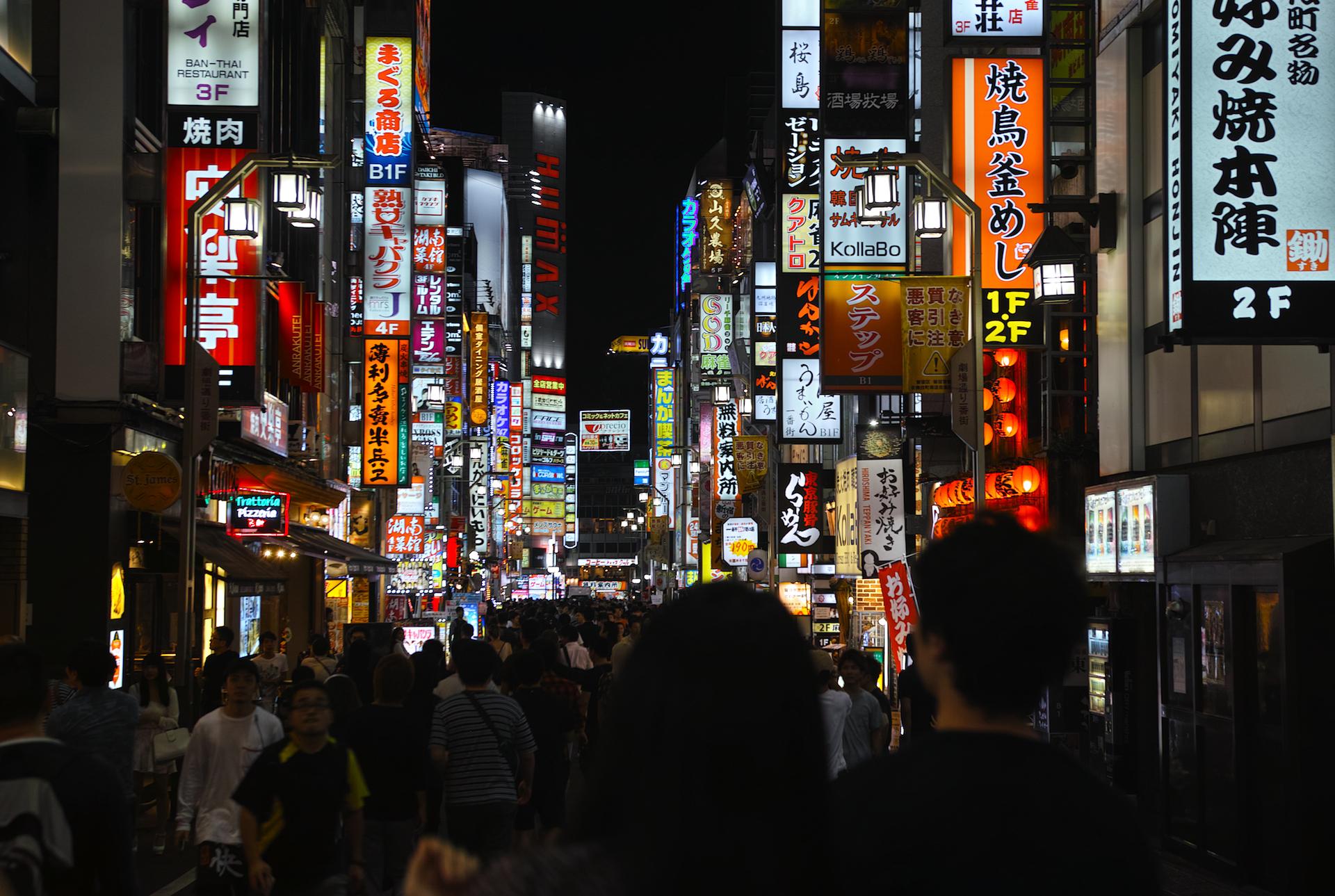 urbansigns-8-tokyo