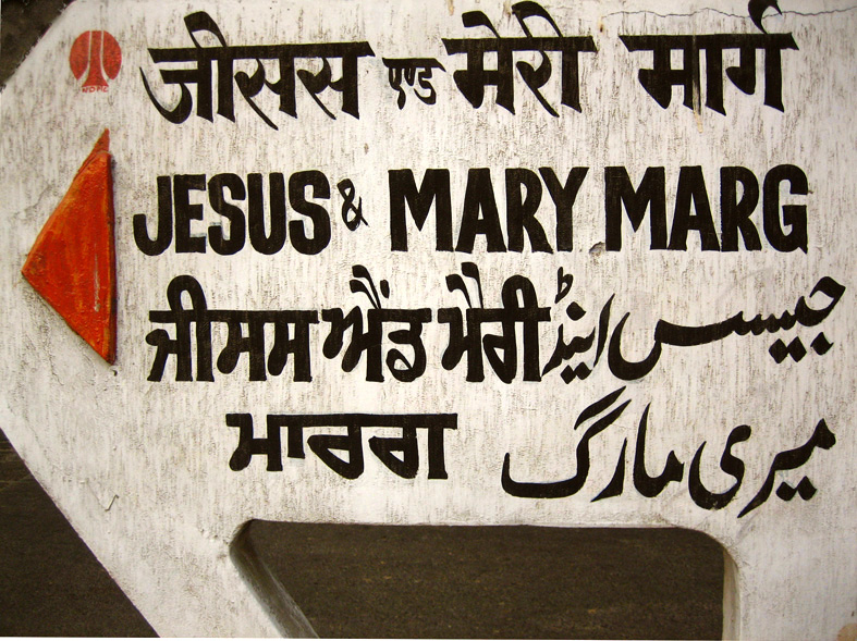Delhi street sign