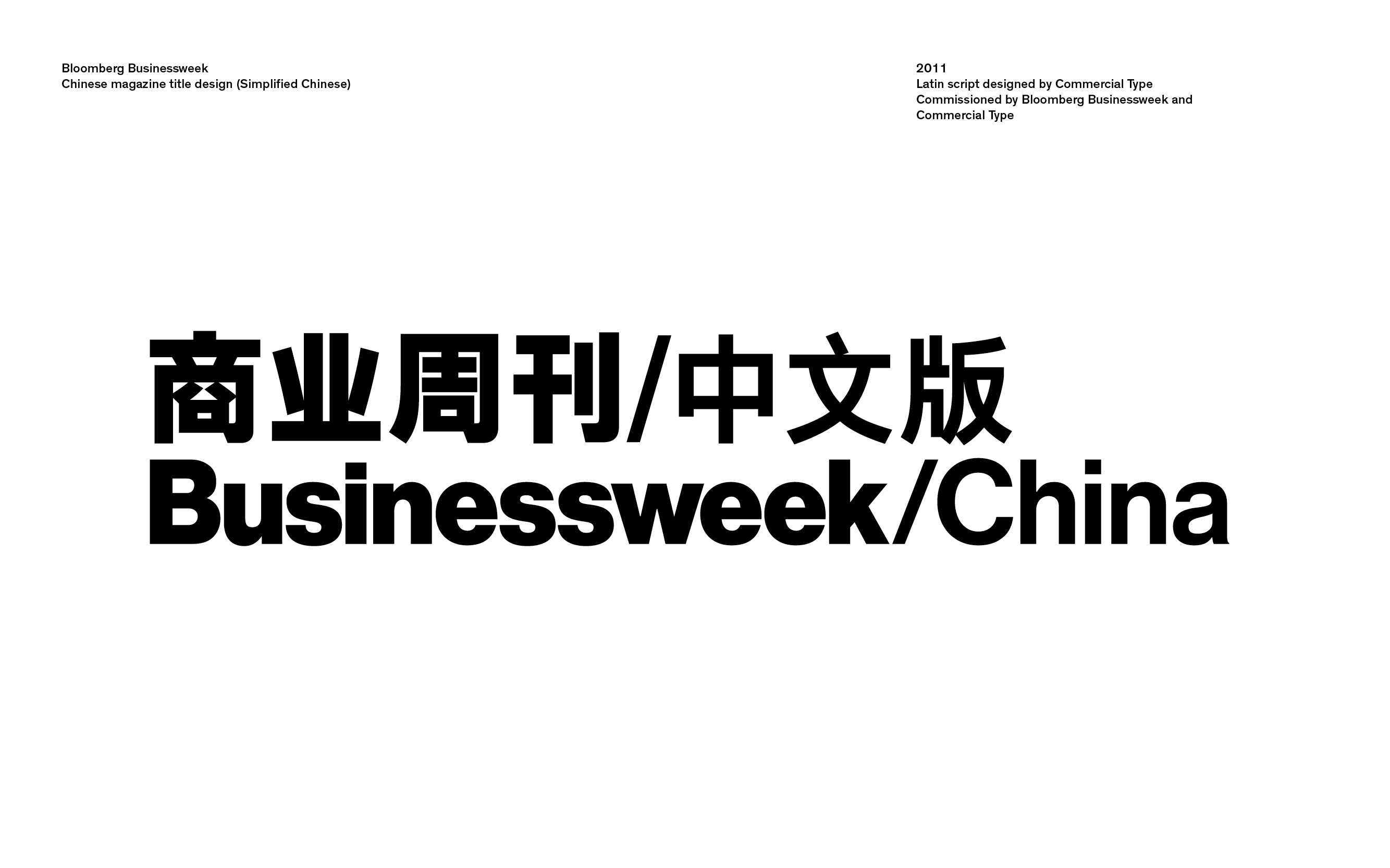 BusinessweekChina