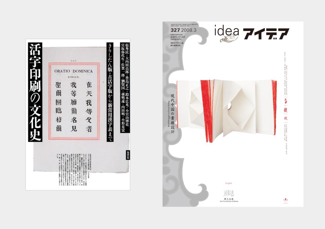 bensei_idea