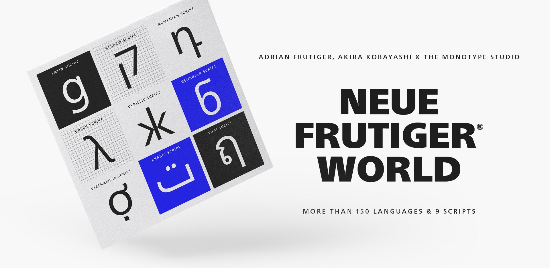 frutiger-world