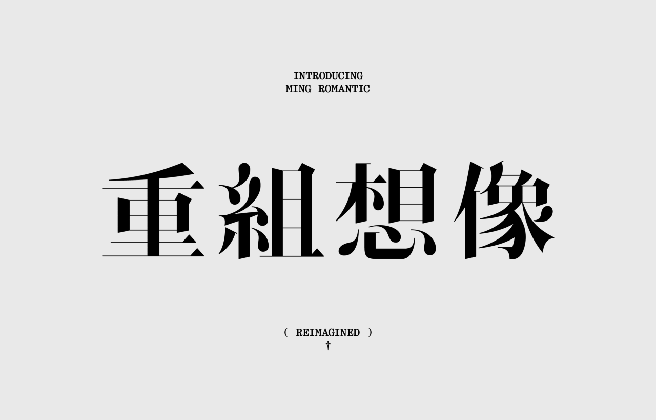 ming-romantic1