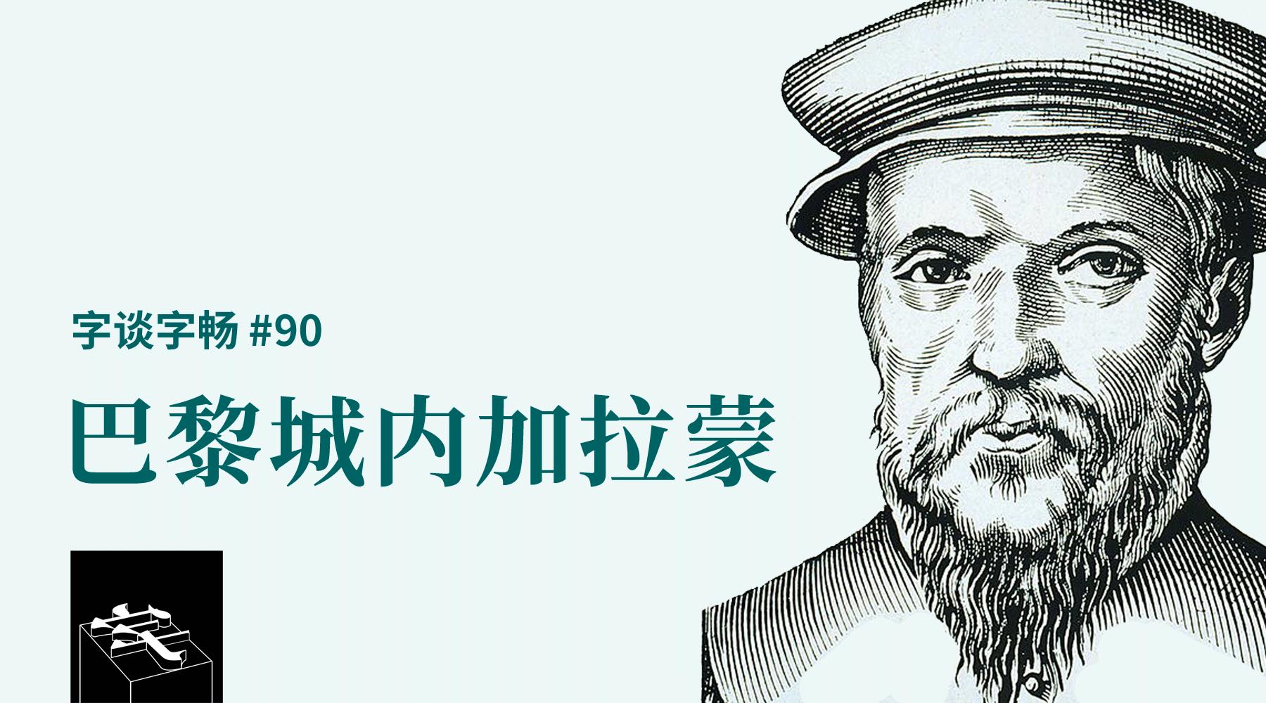 TypeChat #90