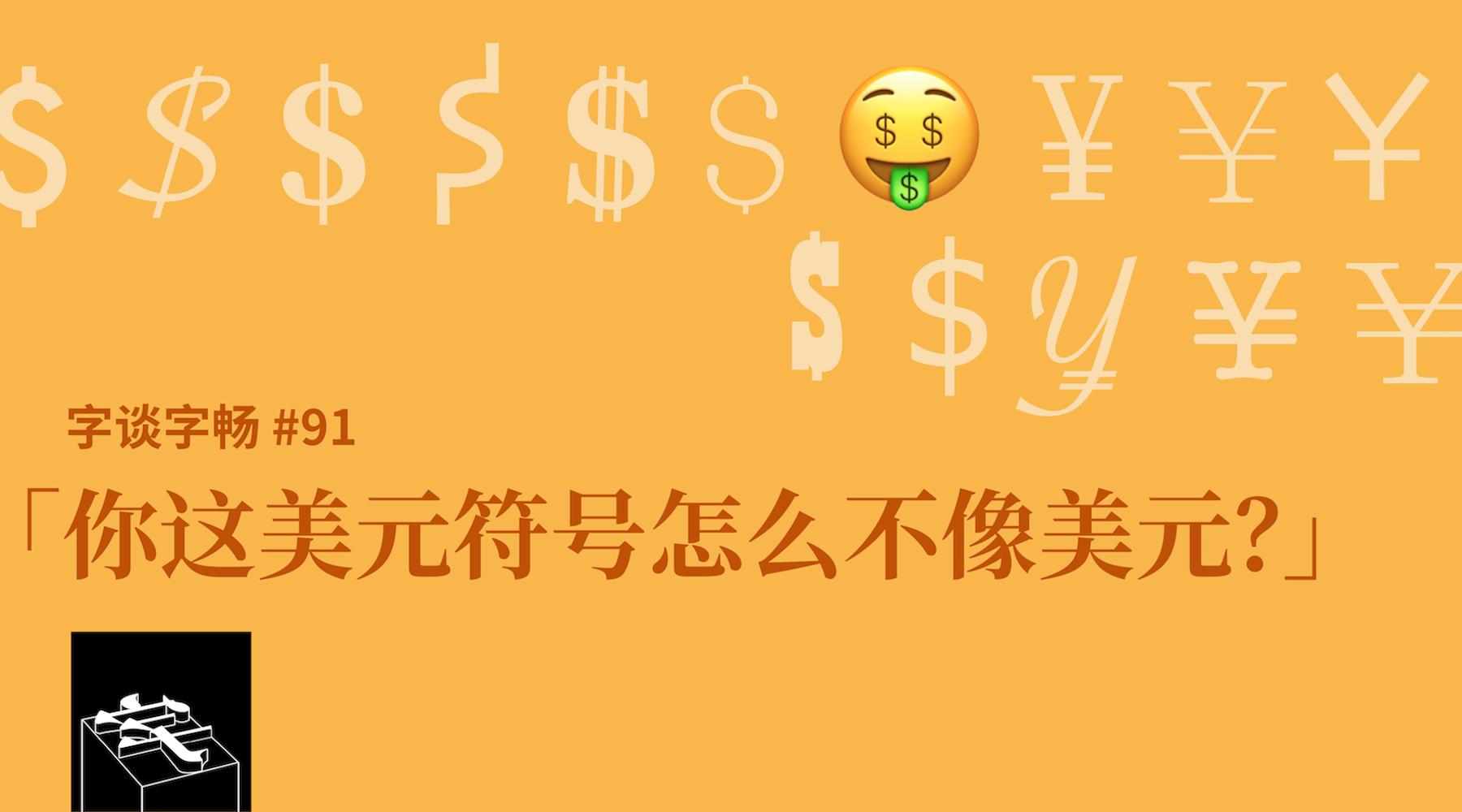 TypeChat #91
