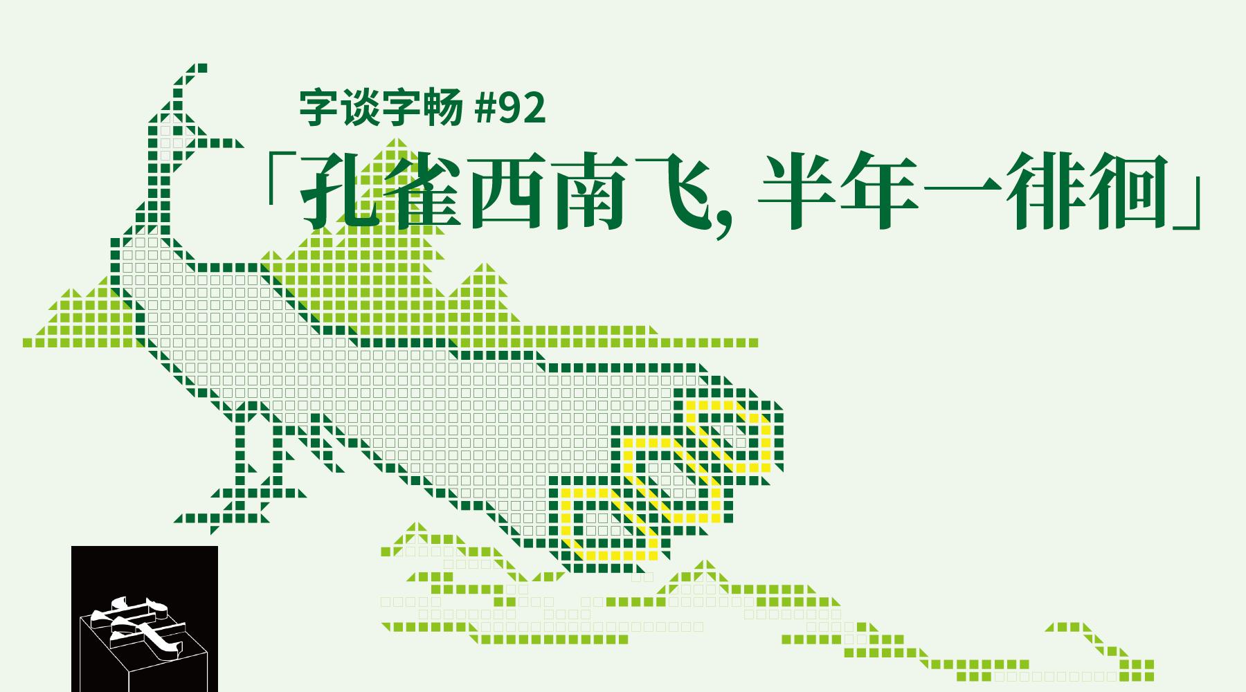 TypeChat #92