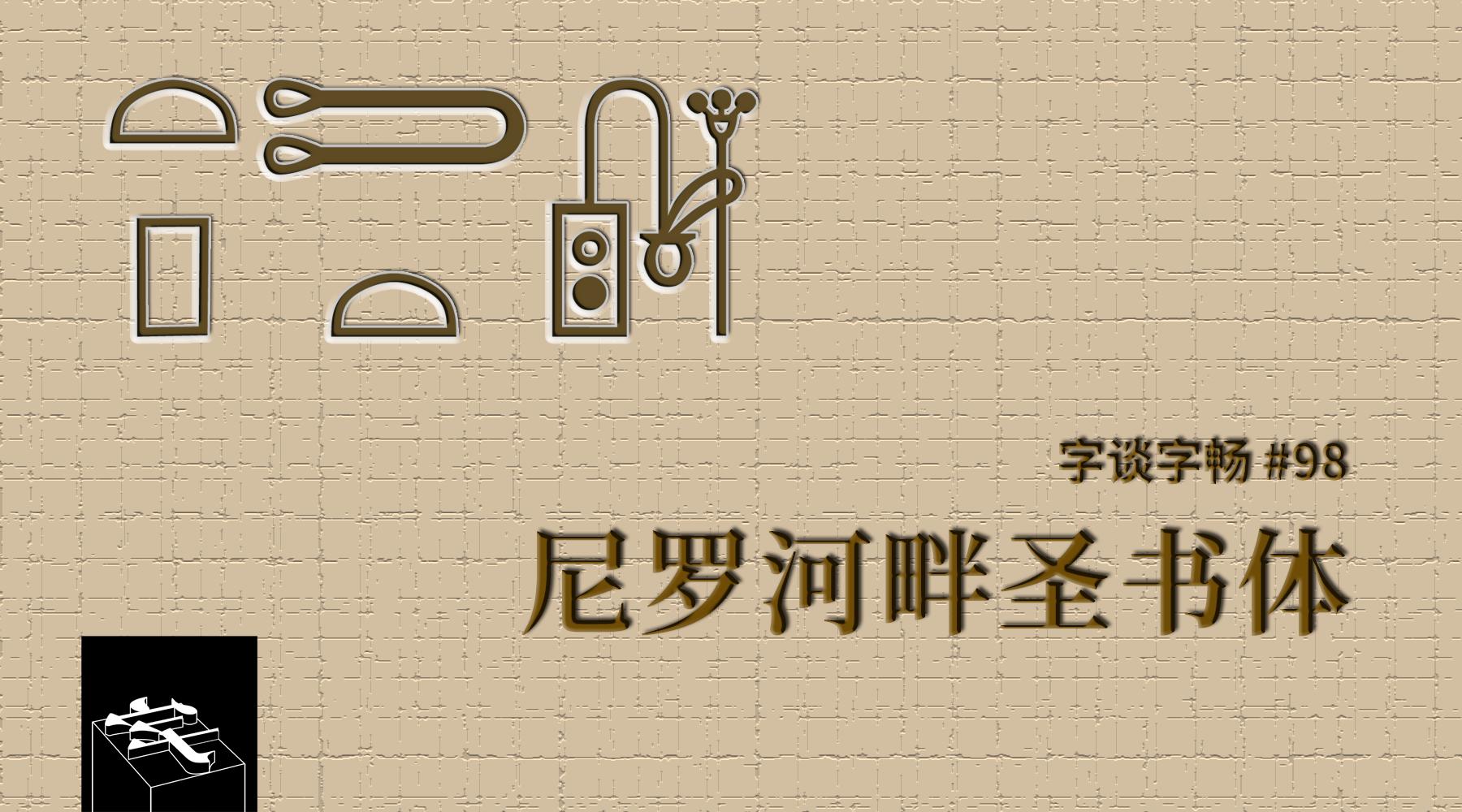 TypeChat #98