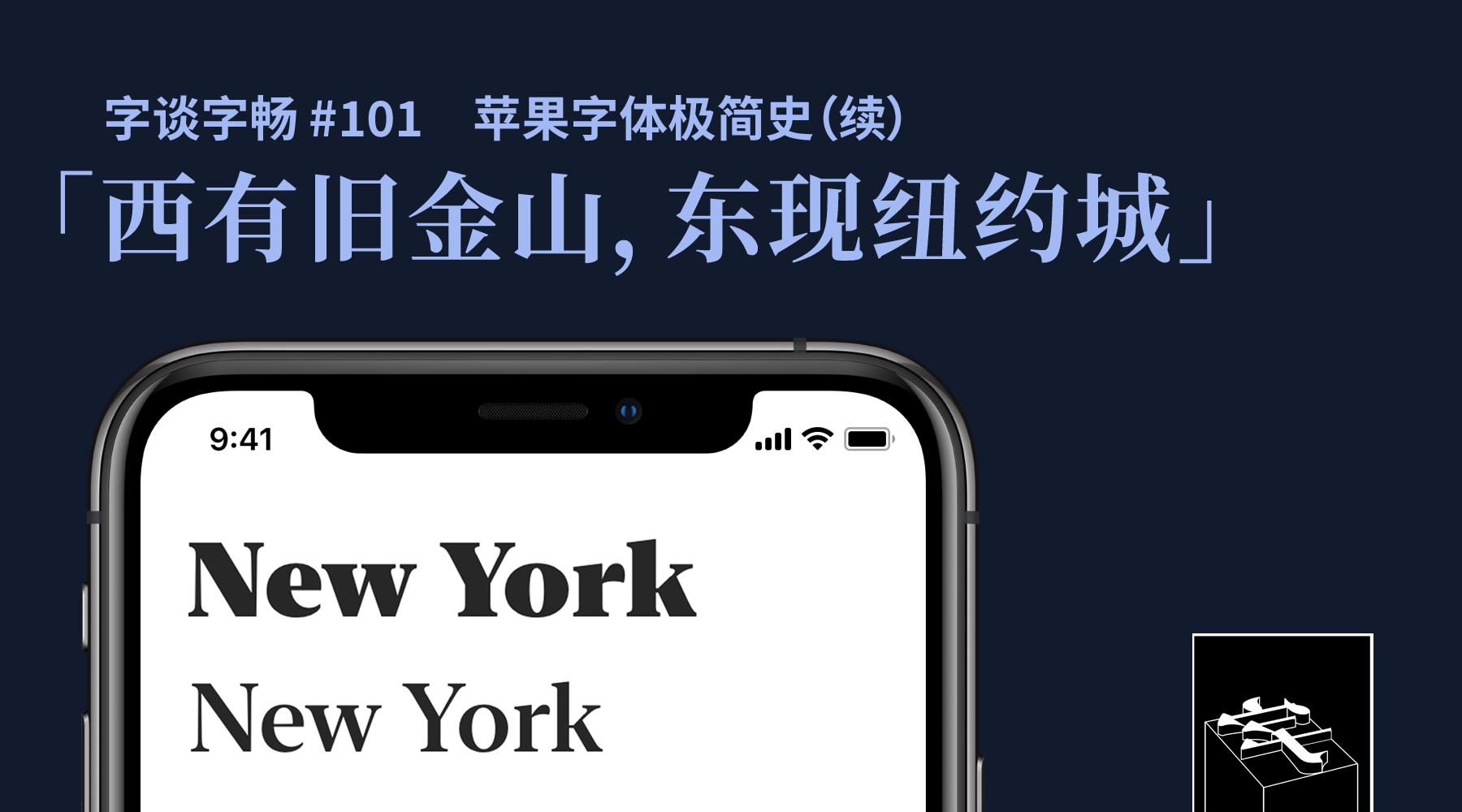 TypeChat #101