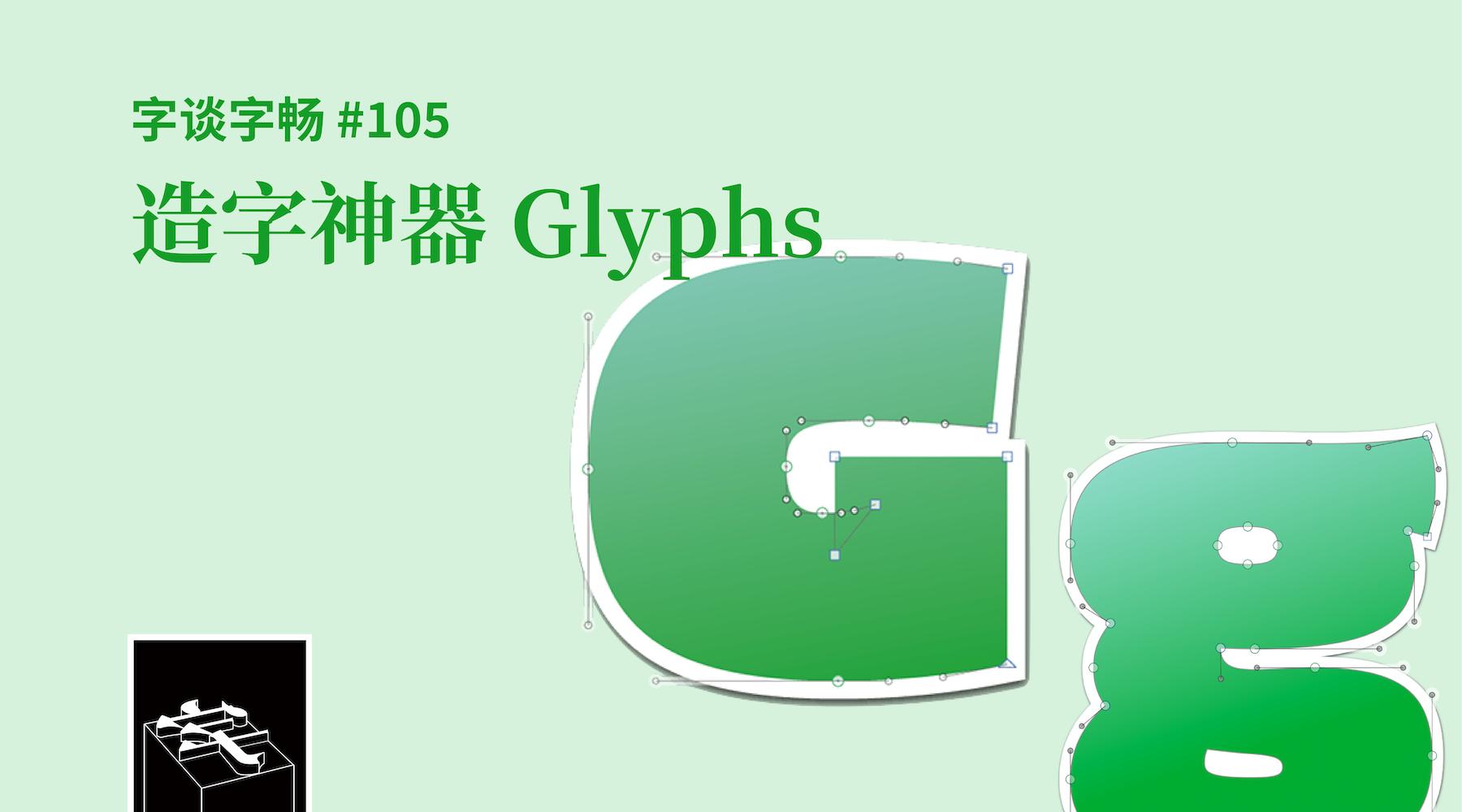 TypeChat #105