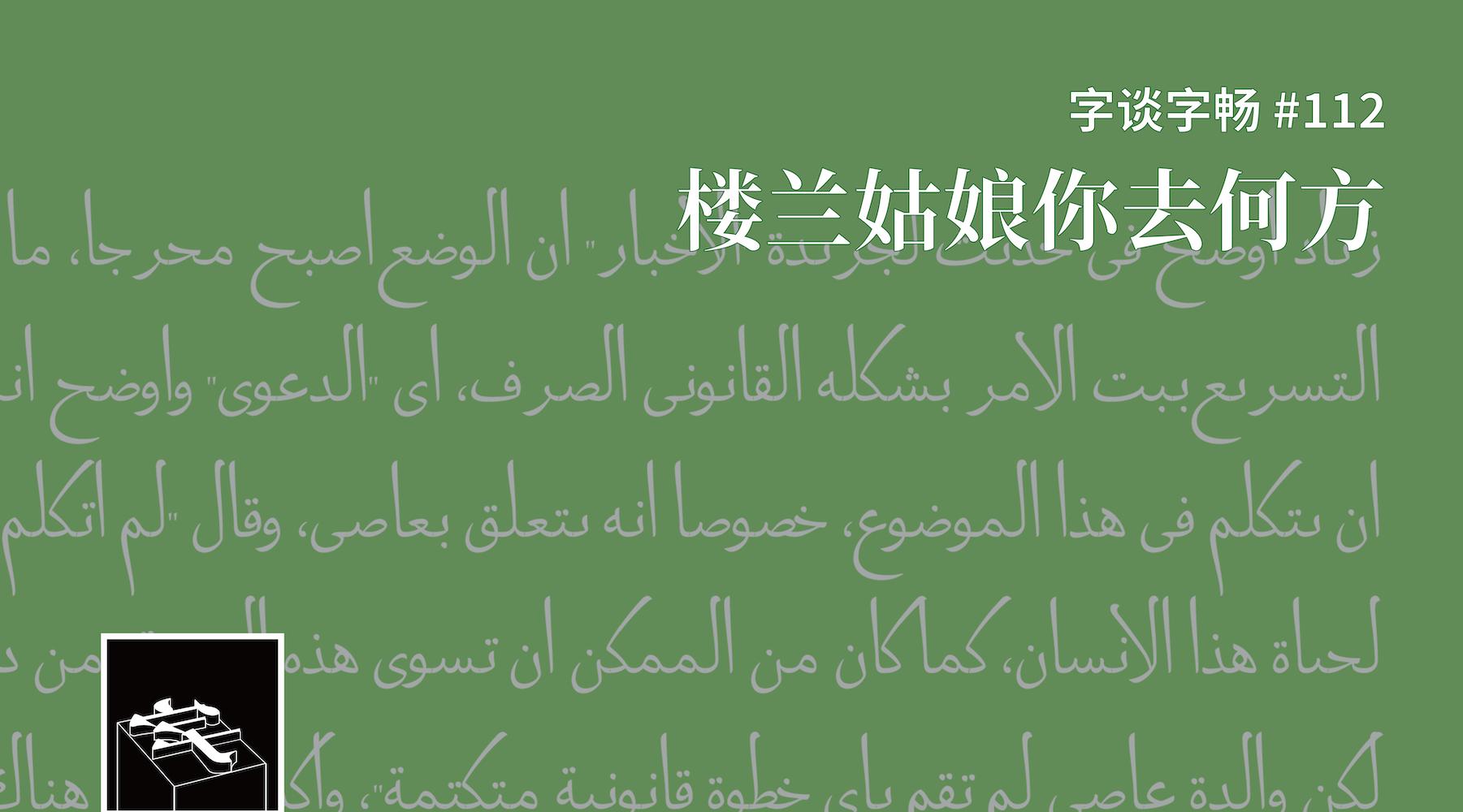 TypeChat #112