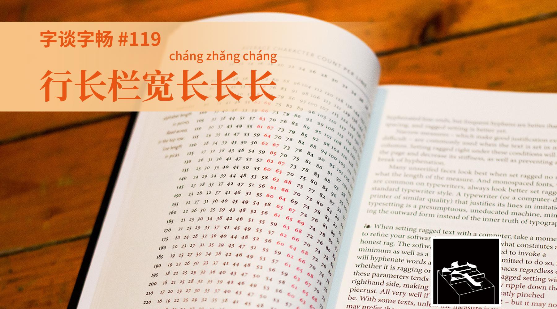 TypeChat #119